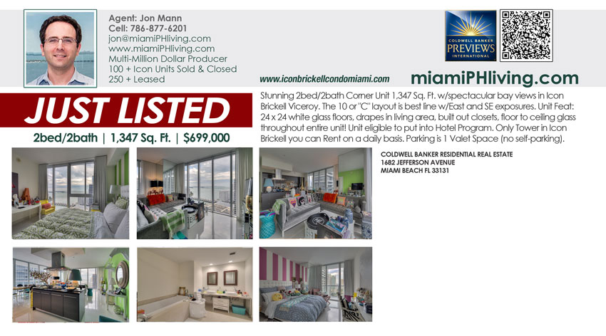 485_Brickell_Avenue_2710_back